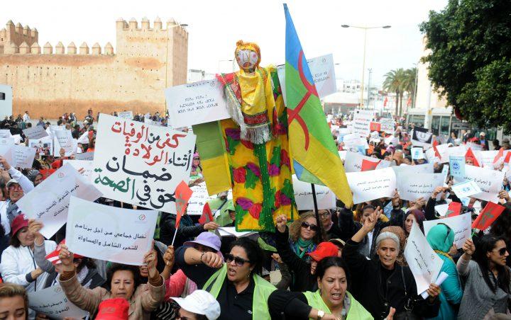Arab Reform Initiative - الحركة الحقوقية في المغرب: جدلية التأثير قبل الحراك العربي وبعده