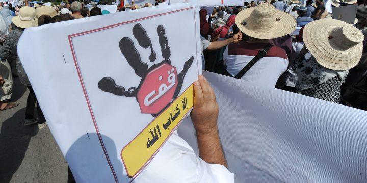 Arab Reform Initiative -