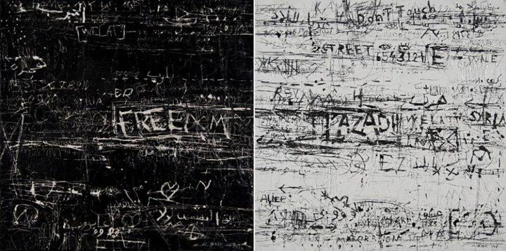 السوريّون في أميركا اللاتينيّة: هيمنَة الفكر العروبيّ وانعكاساتُه على أشكال التضامن © عبد الكريم مجدل بك