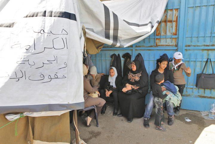 لاجئو مخيَّم اليرموك الفلسطينيّون في لبنان: آفاق العودة إلى سوريا، مشكلات وعوائق