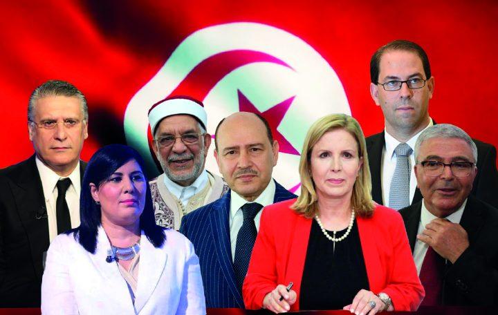 نتيجة بحث الصور عن انتخابات الرئاسة التونسية