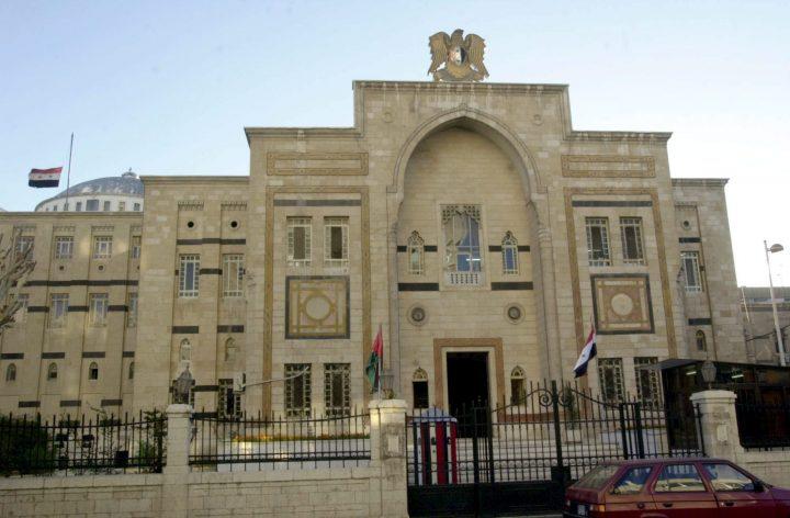 Arab Reform Initiative - A Bicameral Parliament in Iraq and Syria